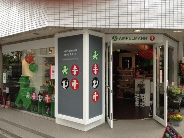 Ampelmann Tokyo